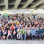 분야별 선진사례 배우고 지역 특성 고려 '부천 복지 큰 틀' 구축