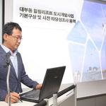 대부도 해양관광 메카로… 힐링리조트 개발 추진