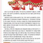 제16회 인천-중국의날 문화축제 월미도 일원, 축제의 물결 '넘실'