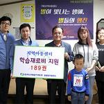 청평양수발전소, 지역 아동센터에 학습도서 기증