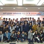 학생 자율적 참여 이뤄지는 '꿈을 심는' 학교 조성 앞장