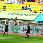 축구장서 정치후원금 기부 홍보
