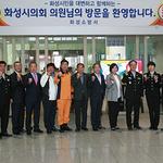 화성소방서, 시의회와 '겨울철 대비 소방안전 정책간담회' 개최