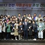 지역사회 '빛과 소금' 역할 다짐