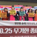 """인천 학비노조 """"25일 전국 총파업 동참"""""""