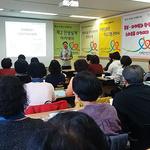 부천시 인생이모작지원센터, 치매 돌봄 전문가 과정 개강