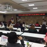 '학업중단 위기 학생' 진로 폭 넓힌다