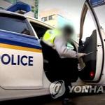 인천지검, 수뢰 혐의 현직경찰 체포