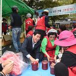 하남시 여성단체협의회, 사랑의 전통 고추장 담그기 행사 개최