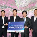 KTC 한국기계전기전자시험연구원, 군포시에 후원금 3천만 원 기탁