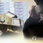 보이스피싱 조직 지시 받고 2억 훔친 중국동포