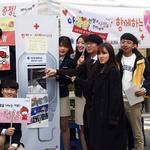 아주대서 '헌혈 동참·헌혈증 기증' 캠페인
