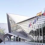 인천시, OECD 세계포럼 유치 성공