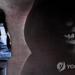 '의붓손녀 유린한 죄' 50대 남성 징역 20년