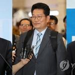 국민의당, 전 현직 인천시장 안상수·송영길·유정복 고발