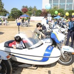 경기남부경찰청, 경찰 체험행사 '어울림 한마당' 개최