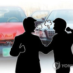 수원지법,운전 도중 시비 붙은 상대방을 차로 들이받은 남성에 집유