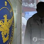 인천 경찰 성범죄 징계 1년새 4배↑ 10명 중 6명은 여전히 일선 근무