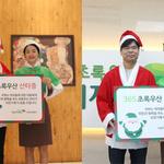 인천지역 도움 손길 필요한 아동 위해 황성길·연제학 대표 산타캠페인 동참