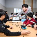 한국지엠, 쉐보레 자동차 과학 교실 청소년 대상 전기차 구조 '생생 교육'