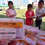 마사회 남구·부평지사 '미래도시그리기' 기념품 후원