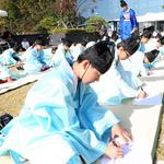 가천박물관, '조선시대 과거 재현 행사' 가져