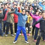 다양한 체육정책 활성화 '건강한 행복도시 양평' 실현