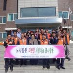 한국전력 강화지사·협력업체 동신전기 아동양육시설에 친환경 LED조명 교체