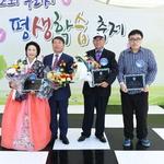 구리시, 최대 헌혈자~최고령 패션모델 '이색 기록 보유자' 선정