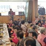 인천 남동구 석빈가든서 노인 점심 대접·색소폰 공연