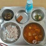 """""""학교 급식 리베이트 철저한 조사를"""""""