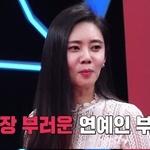 추자현, 결혼하고 '색다른 기분' … '기분 좋은 순간'은