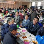 성남시 운중동, 이웃 정 나누는 사랑의 음식나누기 행사 개최
