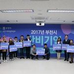 학생~경력단절여성 시민 창업 꿈 날개