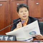 서영석 의원, 도교육청 공항소음 피해학교 지원 조례 제정