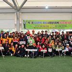 삼성전자·화성 소통협의회, 지역주민과 함께하는 게이트볼 대회 개최