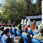 가평군, '제37회 자유수호 희생자 합동위령제' 거행
