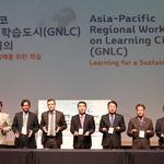 글로벌 학습도시 '광명선언문' 발표