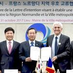 인천-노르망디주 우정과 화합 다짐