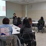 화성시, 예비 인권강사 워크숍 개최
