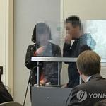'용인 일가족 살해범' 국내 송환 시간문제