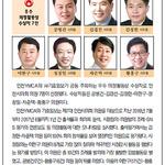 인천YMCA -  기호일보 공동주최 2017 우수 의정활동상 수상자