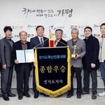 가평군 민관이 일군 '한우 경쟁력' 道 축산대회 종합우승으로 입증