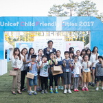 인천 서구 아동친화도시 자리매김