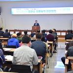 민주당 인천시당 옹진군 영흥도서 찾아가는 섬 토론회 개최