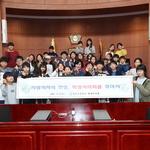 지방의회 사회적 기능 배우며 미래 리더로 성장