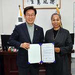 성남시 청소년재단, (사)인순이와 좋은사람들과 다문화 사업 지원 위한 업무협약 체결