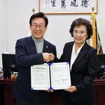 '성남제1공단' 발자취 기록… 지역 유물로 보존한다
