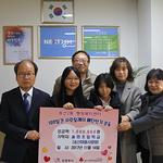 의정부시 솔뫼초, 플리마켓 행사 통해 모은 성금 108만 원 기부