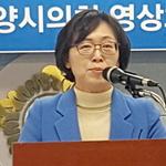 박윤희 前 시의회 의장, 내년 지방선거 고양시장 출마 선언